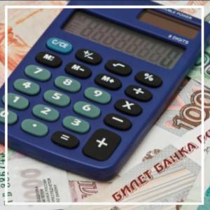 Взыскание долгов по алиментам